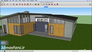 آموزش کار با ابزار زوم اسکچاپ SketchUp ۲۰۱۹ Zoom tools