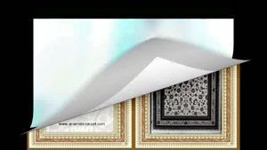فرشهای ماشینی ۱۰۰۰شانه