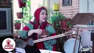 کنسرت بانوان خواننده : فاطمه ساغری  . موسسه غزل هنر