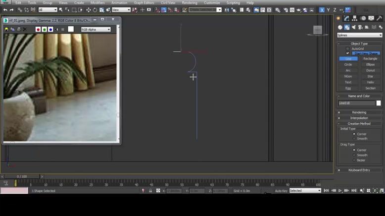 آموزش طراحی فضای داخلی کلاسیک از روی عکس قسمت چهار