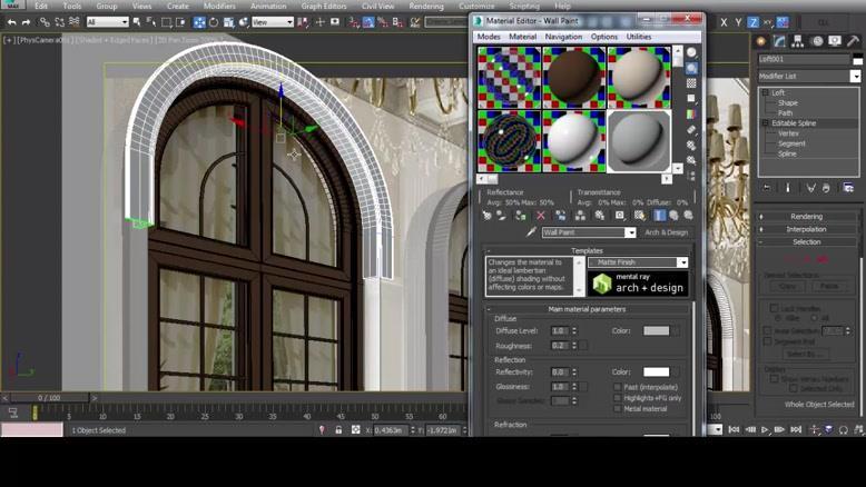 آموزش طراحی فضای داخلی کلاسیک از روی عکس قسمت دوم