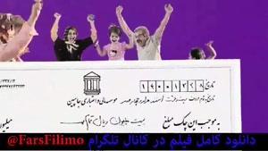 دانلود رایگان کامل فیلم رحمان ۱۴۰۰ FullHD @FarsFilimo