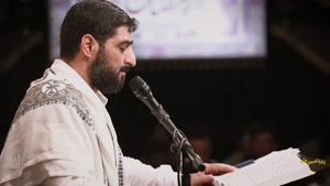 زیارت أمین الله با نوای سید مجید بنی فاطمه