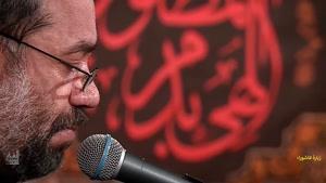 زیارت عاشوراء با نوای حاج محمود كریمی