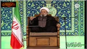 مراسم احیای شب قدر -۱۹ رمضان- استاد پناهیان-مصلی امام خمینی(ره)