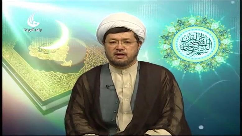 نقش رمضان در خود سازی انسان