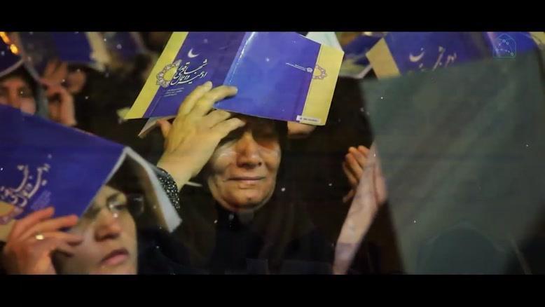 نماهنگ ویژه شب قدر با نوای حاج محمود کریمی