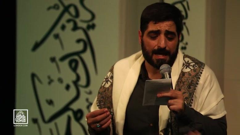 نوحه آقاجون با نوای سید مجید بنی فاطمه  رمضان ۹۸