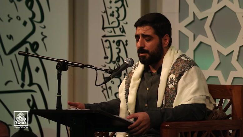 مناجات ماه مبارک رمضان با نوای سید مجید بنی فاطمه