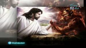 نماهنگ شیطان و زنجیرلری با اشعار و دکلمه استاد غلامی سرای