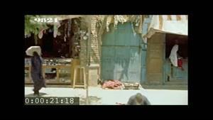 اصفهان و تهران  ۱۳۳۵