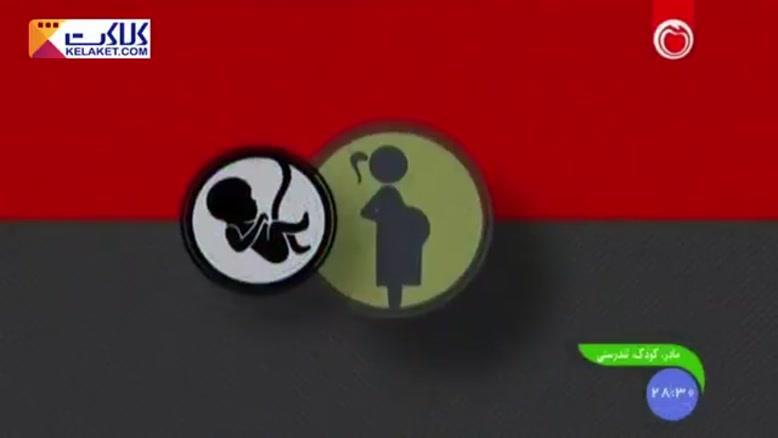 آمادگی های پیش از بارداری