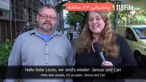 آموزش زبان آلمانی بصورت مصاحبه