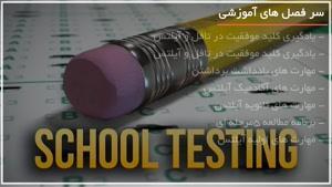 آموزش زبان برای آزمون آیلتس - WWW.۱۱۸FILE.COM