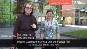 پربازدید ترین آموزش زبان آلمانی به زبان فارسی