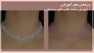 ۱۰ها مدل جذاب دستبند