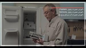 تعمیر موتور یخچال فریزر های اسنوا