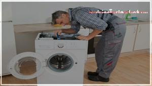 رفع مشکلات رایج در ماشین لباسشویی