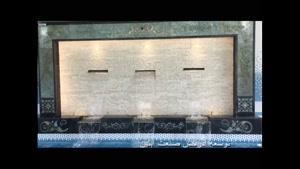 پرده آب ویلای آقای اعتمادی در چاهشک مشهد www.Abonoor.ir
