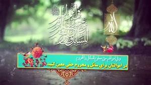 کمک 24 میلیارد ریالی خیّران البرزی در جشن های گلریزان کمیته امداد