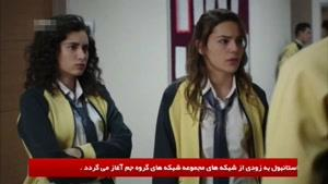 سریال در انتظار آفتاب دوبله فارسی قسمت 57