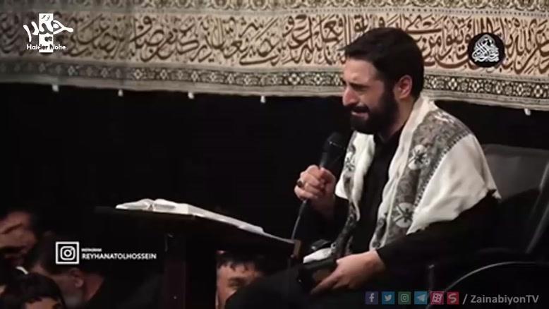نوحه دلم گرفته با نوای سید مجید بنى فاطمه