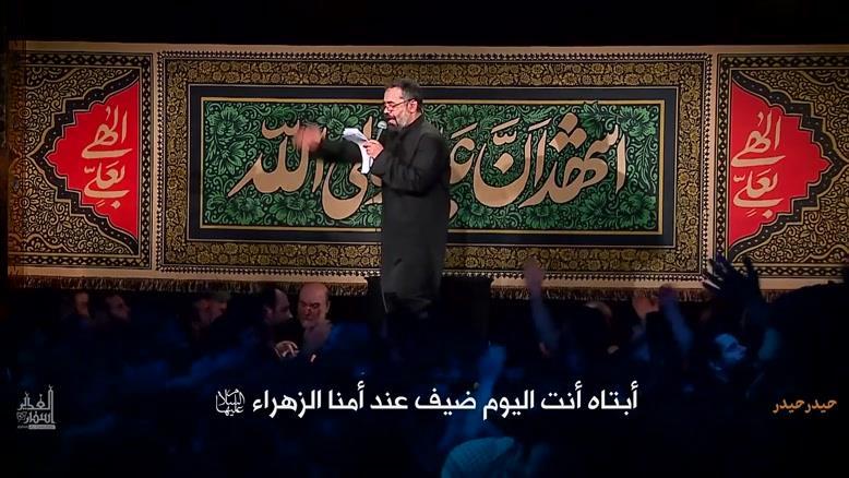 مداحی شور حیدر حیدر  با نوای حاج محمود كریمی
