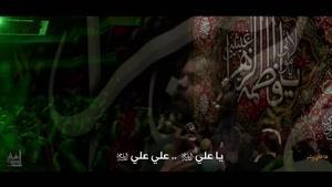 نوحه ها علیٌ بشر با نوای حاج محمود كریمی