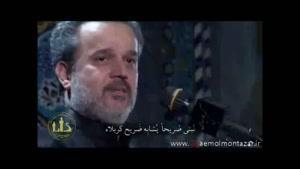 حاج باسم الکربلایی در این مدینه مادری کتک خورد فارسی