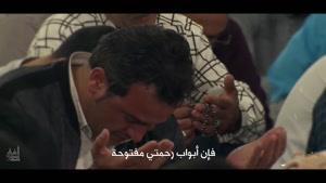 ربنا إلهی العفو  با نوای سید مجید بنی فاطمه