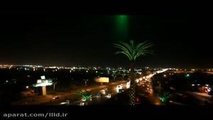 Ahwaz /  الأهواز / اهواز