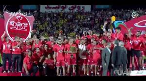مراسم کامل جشن قهرمانی پرسپولیس در لیگ هجدهم
