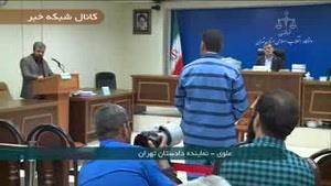 چهارمین جلسه دادگاه همدست بابک زنجانی
