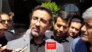 سخنان سرپرست دادسرای جنایی تهران از نحوه قتل همسر شهردار سابق