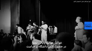 لغو قوانین جنسیتی در دانشگاه تهران