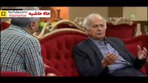 مصاحبه مرحوم پرویز بهرام در دورهمی