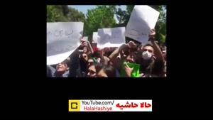 اعتراض دانشجویان دانشگاه تهران به طرح عفاف و حجاب