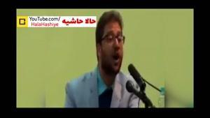 جنجال آفرینی جدید بشیر حسینی