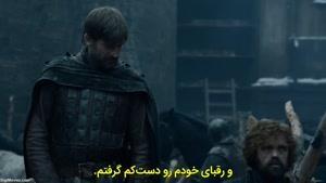 قسمت دوم از فصل هشتم سریال Game Of Thrones با زیرنویس فارسی چسبیده