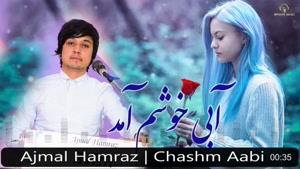 موسیقی افغان