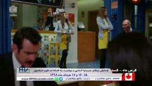 سریال قرص ماه دوبله فارسی قسمت 78