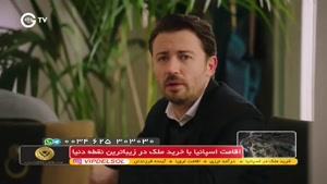 سریال ترکی فضیلت خانم دوبله فارسی قسمت 135