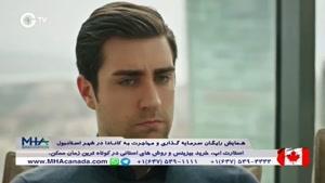 سریال ترکی فضیلت خانم دوبله فارسی قسمت ۱۴۳