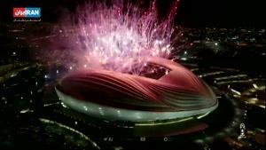 افتتاح رسمی اولین ورزشگاه جام جهانی قطر