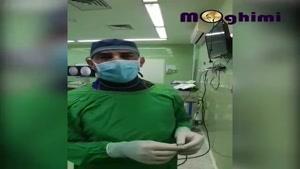 فیلم جراحی دیسک کمر با لیزر