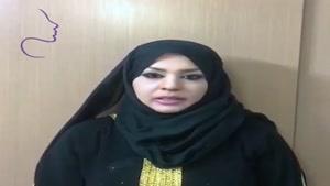 رضایت بیمار عرب از جراحی بینی گوشتی | دکتر ماریا مرادی
