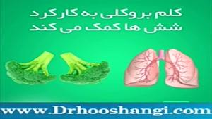برخی مواد غذایی مفید برای بدن