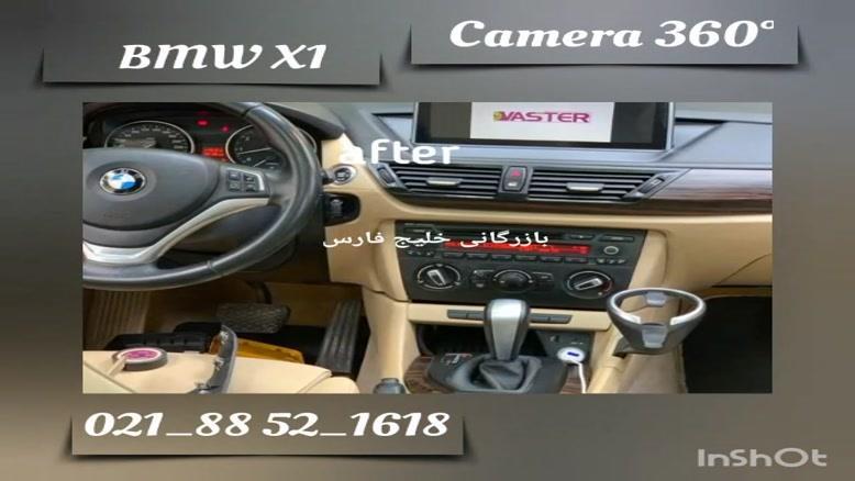 فروش و نصب دوربین 360 درجه و مانیتور x1