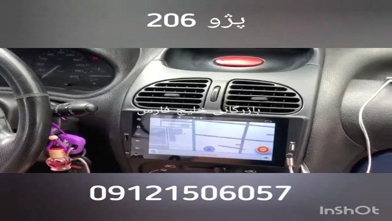 فروش  مانیتور پژو 206