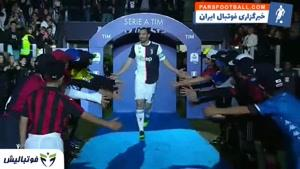 مراسم اهدای جام و جشن قهرمانی یوونتوس در سری آ (فصل ۲۰۱۸/۱۹)